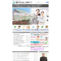 昭和アルミグループ総合サイト