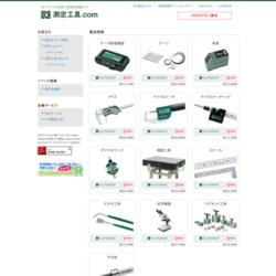新潟精機(株)  測定工具.com