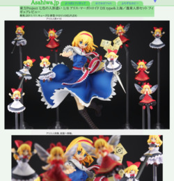 http://asahiwa.jp/f/touhouproject_alice_quesq.html