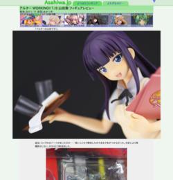 http://asahiwa.jp/f/working_yamada.html