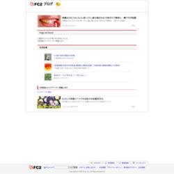 http://hisinuma21.blog11.fc2.com/blog-entry-405.html