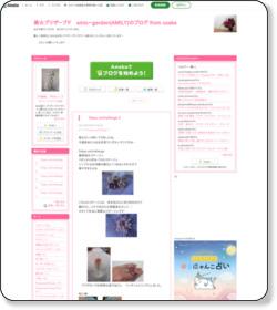 http://ameblo.jp/amis-garden