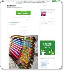 http://ameblo.jp/26-cherie-fleur/