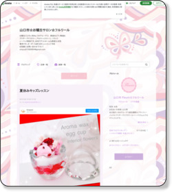 http://s.ameblo.jp/kirarikotetu