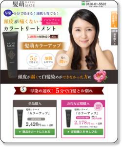 http://hatsu-moe.com/w_color_ab/