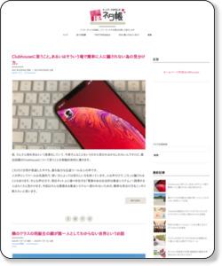 http://e0166.blog89.fc2.com/