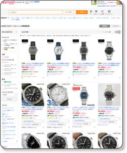 【ハミルトン】」Yahoo!ショッピングおすすめページ!