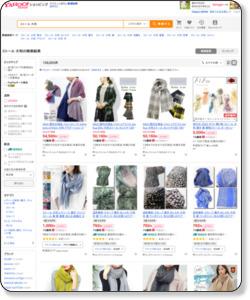 【ストール】」Yahoo!ショッピングおすすめページ!