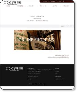 http://www.kobe-nishimura.jp/shopping/index.html