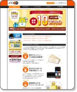 http://www.virtualfx.jp/