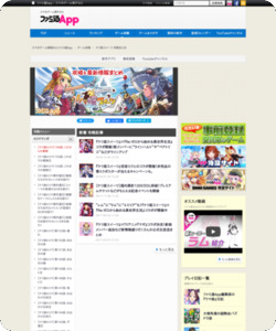 http://app.famitsu.com/category/game-tips/kerihime-sweets/