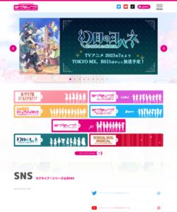 http://www.lovelive-anime.jp/