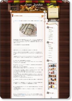 http://ovenjunkie.blogspot.jp/