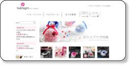 内祝いギフトの工芸茶・プリザーブドフラワーの専門店 ティートサイト