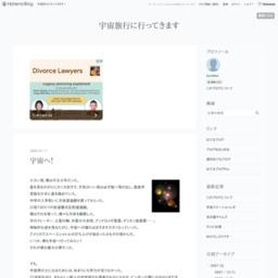 http://d.hatena.ne.jp/kuroken/20060711