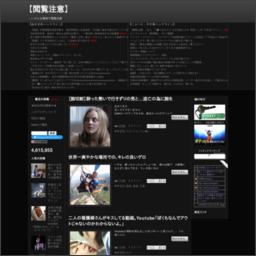 http://etyuui.blogspot.com/