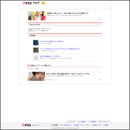 裏技・裏情報ブログ