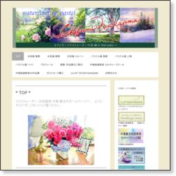 イラストレーター中島敏文のホームページ