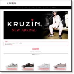 シルバースニーカー KRUZIN JAPAN