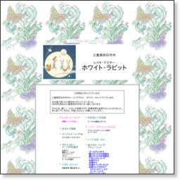 愛知県名古屋市のレイキサロン 癒しの部屋デジャブ
