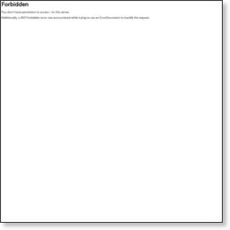 ストレートネックの痛みを解消させる方法