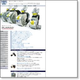 油圧トルクレンチメーカー/日本プララド