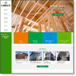 天然木 無垢材 在来工法 自然素材 篠崎住宅