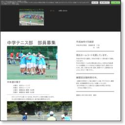 藤岡北中東中テニス部