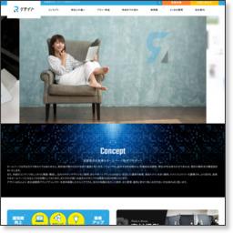 滋賀県のリサイトは成長するホームページを制作します
