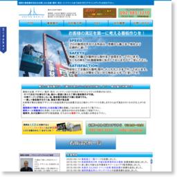 福岡で看板を設置するならアサインメディア/参考スクリーンショット [ HeartRails Capture ] http://www.heartrails.com/