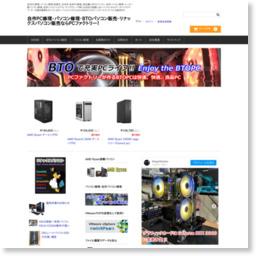 BTOパソコン販売/参考スクリーンショット [ HeartRails Capture ] http://www.heartrails.com/