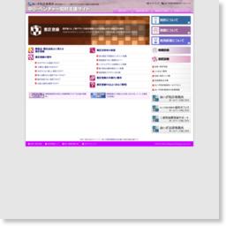 意匠登録はあいぎ特許事務所。意匠登録出願お任せ/参考スクリーンショット [ HeartRails Capture ] http://www.heartrails.com/