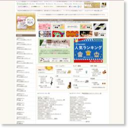 フリメイト/参考スクリーンショット [ HeartRails Capture ] http://www.heartrails.com/