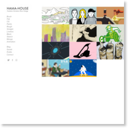 イラストレーターHama-House/参考スクリーンショット [ HeartRails Capture ] http://www.heartrails.com/