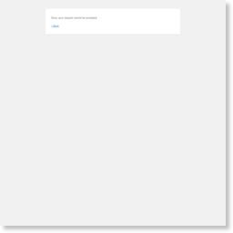 米沢市のホンダウイングロードショウ/参考スクリーンショット [ HeartRails Capture ] http://www.heartrails.com/