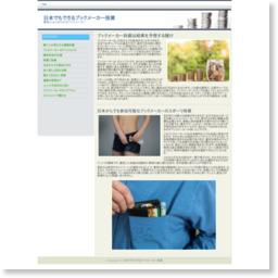 ぼうしやimeka(イメカ)/参考スクリーンショット [ HeartRails Capture ] http://www.heartrails.com/