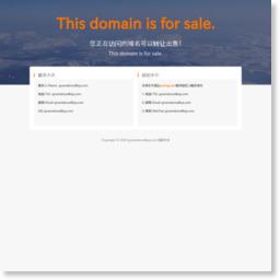 きれいママのアンチエイジング/参考スクリーンショット [ HeartRails Capture ] http://www.heartrails.com/