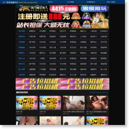 総合学習塾 グリーン岩井教室/参考スクリーンショット [ HeartRails Capture ] http://www.heartrails.com/