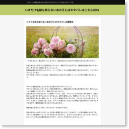 西成・あいりん地区で暮らそう/参考スクリーンショット [ HeartRails Capture ] http://www.heartrails.com/