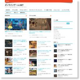 オンラインゲームドットネット/参考スクリーンショット [ HeartRails Capture ] http://www.heartrails.com/