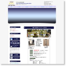 京都デッサン・クロッキー教室アトリエROJUE/参考スクリーンショット [ HeartRails Capture ] http://www.heartrails.com/