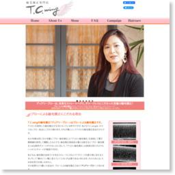 縮毛矯正専門店 T.C.wing/参考スクリーンショット [ HeartRails Capture ] http://www.heartrails.com/