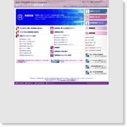 商標登録出願なら専門弁理士にお任せ/参考スクリーンショット [ HeartRails Capture ] http://www.heartrails.com/