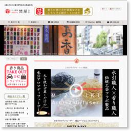お香 堀川-芳輪-京都松栄堂/参考スクリーンショット [ HeartRails Capture ] http://www.heartrails.com/