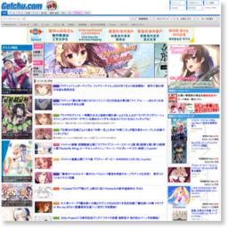Getchu.com美少女ゲーム・アニメ/参考スクリーンショット [ HeartRails Capture ] http://www.heartrails.com/
