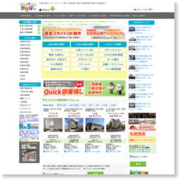 札幌部屋探し/参考スクリーンショット [ HeartRails Capture ] http://www.heartrails.com/