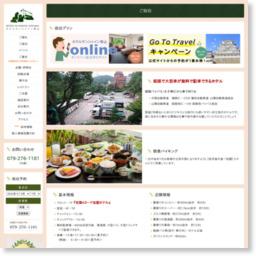 姫路|ホテルサンシャイン青山 参考スクリーンショット [ HeartRails Capture ] http://www.heartrails.com/