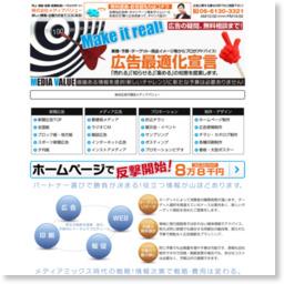 広告代理店大阪メディアバリュー/参考スクリーンショット [ HeartRails Capture ] http://www.heartrails.com/