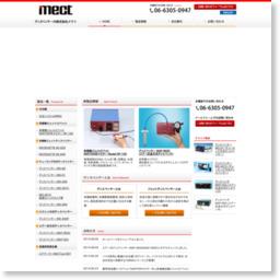 ディスペンサーのメクト/参考スクリーンショット [ HeartRails Capture ] http://www.heartrails.com/