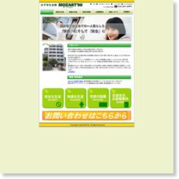 女子学生会館MOZART(モーツァルト)90|東京都国分寺市/参考スクリーンショット [ HeartRails Capture ] http://www.heartrails.com/